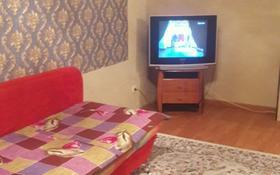 2-комнатная квартира, 49 м², 1/5 этаж посуточно, 101 стрелковой бригады — Бр.Жубановых за 5 000 〒 в Актобе, мкр 8