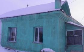3-комнатный дом, 50 м², 6 сот., Кирзавод 3,4.Петровского за 4.5 млн ₸ в Караганде, Казыбек би р-н