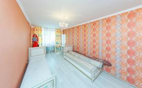 3-комнатная квартира, 93 м², 4/9 этаж, Кенжебека Кумисбекова за 26.5 млн 〒 в Нур-Султане (Астана), Сарыаркинский р-н