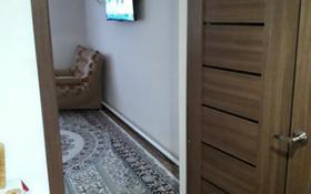 2-комнатный дом, 60 м², 9 сот., Акжар 2 55 за 6 млн ₸ в Атырау