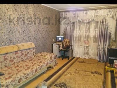 2-комнатная квартира, 46 м², 5/5 эт., Тарана 112 за 8.5 млн ₸ в Костанае — фото 2