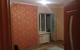 3-комнатная квартира, 75 м², 4/5 эт. помесячно, Сырдария 10 за 60 000 ₸ в
