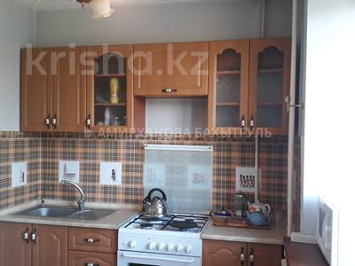 3-комнатная квартира, 63 м², 4/5 этаж, Габдуллина за 38 млн 〒 в Алматы, Бостандыкский р-н