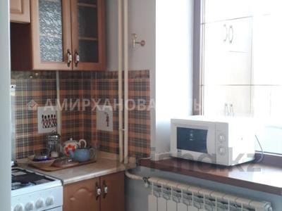 3-комнатная квартира, 63 м², 4/5 этаж, Габдуллина за 38 млн 〒 в Алматы, Бостандыкский р-н — фото 17