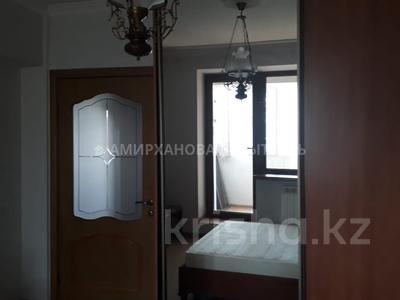 3-комнатная квартира, 63 м², 4/5 этаж, Габдуллина за 38 млн 〒 в Алматы, Бостандыкский р-н — фото 6