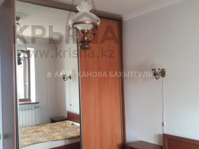 3-комнатная квартира, 63 м², 4/5 этаж, Габдуллина за 38 млн 〒 в Алматы, Бостандыкский р-н — фото 8