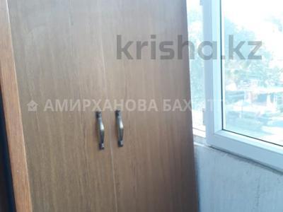3-комнатная квартира, 63 м², 4/5 этаж, Габдуллина за 38 млн 〒 в Алматы, Бостандыкский р-н — фото 5