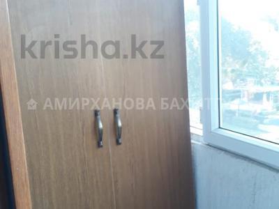 3-комнатная квартира, 63 м², 4/5 этаж, Габдуллина за 38 млн 〒 в Алматы, Бостандыкский р-н — фото 13
