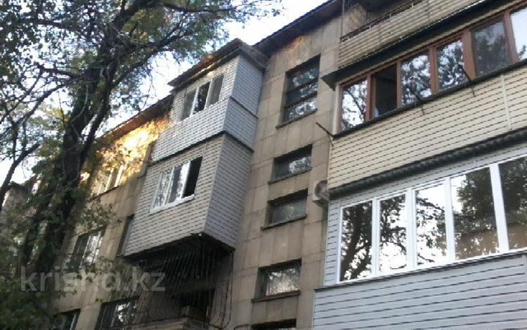 1-комнатная квартира, 33 м², 2/4 этаж, Утепова — проспект Гагарина за 19.5 млн 〒 в Алматы, Бостандыкский р-н