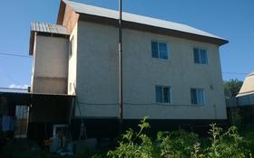 5-комнатный дом, 150 м², Айманова 38 за 30 млн ₸ в Талгаре