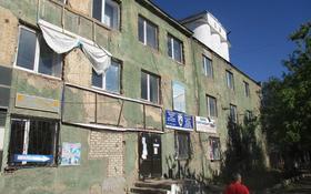 Здание площадью 751 м², Заводская 21 за ~ 76.7 млн 〒 в Актобе