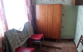3-комнатный дом помесячно, 86 м², Утренний проезд за 60 000 ₸ в Караганде, Казыбек би р-н
