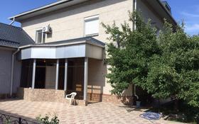 10-комнатный дом, 500 м², 13 сот., Микрорайон Наурыз — Байтурсынова за 120 млн ₸ в Шымкенте, Аль-Фарабийский р-н