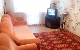 1-комнатная квартира, 30 м², 4/5 этаж, Димитрова 74/1 — Металлургов за 3.5 млн 〒 в Темиртау