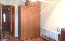 3-комнатная квартира, 65 м², 5/9 этаж, проспект Нурсултана Назарбаева 32 — ул. Естая за 12 млн 〒 в Павлодаре