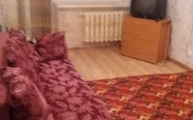 3-комнатная квартира, 58 м², 4/5 этаж помесячно, Сарайшык 21 — Неусыпова за 80 000 〒 в Уральске