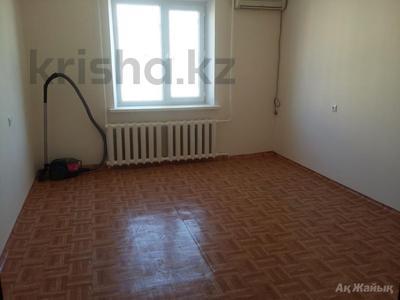 3-комнатная квартира, 72 м², 4/9 эт., Каныш Сатпаева 19 за 19 млн ₸ в Атырау — фото 4