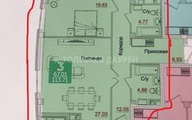 3-комнатная квартира, 114 м², проспект Туран 52 — Бухар жырау за 35 млн 〒 в Нур-Султане (Астана), Есиль р-н
