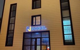 Офис площадью 22.5 м², Есет батыра 5б за 3 000 〒 в Актобе