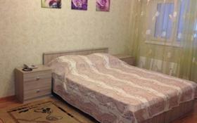 2-комнатная квартира, 58 м², 3 эт. посуточно, Ленина — Уалиханова за 10 000 ₸ в Балхаше