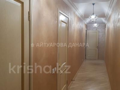 3-комнатная квартира, 156 м², 2/5 этаж, Калдаякова 51 — Кабанбай батыра за 115 млн 〒 в Алматы, Медеуский р-н