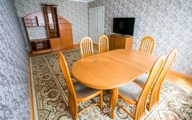 4-комнатная квартира, 102.7 м², 22/25 эт., проспект Богенбай батыра 28 — проспект Сарыарка за 24 млн ₸ в Астане, Сарыаркинский р-н