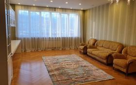 3-комнатная квартира, 150 м², 6/18 этаж помесячно, Аль-Фараби 21 — Желтоксан за 500 000 〒 в Алматы, Медеуский р-н