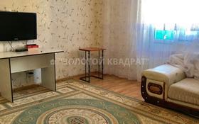 2-комнатная квартира, 61 м², 9/12 этаж, Е 30 5 за 17.3 млн 〒 в Нур-Султане (Астана)