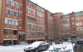 2-комнатная квартира, 60 м², 1/5 эт., Мкр. Астана 7/22 — По улице Караша за 8.7 млн ₸ в