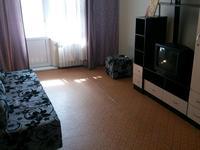 2-комнатная квартира, 46 м² помесячно
