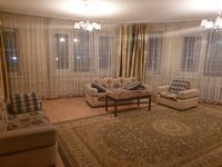 3-комнатная квартира, 120 м², 4/12 этаж