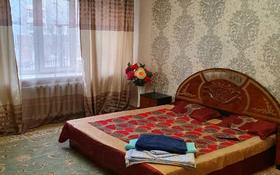 1-комнатная квартира, 35 м² посуточно, Жансугурова 187 — Ракишева за 6 000 〒 в Талдыкоргане