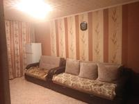 2-комнатная квартира, 48 м², 1/5 этаж