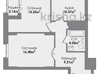 2-комнатная квартира, 59.53 м², проспект Туран — Ханов Керея и Жанибека за ~ 16.6 млн 〒 в Нур-Султане (Астана), Есиль р-н — фото 3