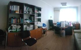 Офис площадью 420 м², проспект Женис — Ирченко за 152 млн ₸ в Астане, Сарыаркинский р-н