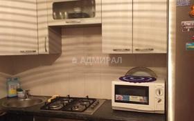 2-комнатная квартира, 59 м², 9/9 этаж, Университетская 21 за 11 млн 〒 в Караганде, Казыбек би р-н