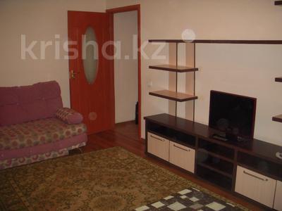 1-комнатная квартира, 40 м², 1/9 эт. посуточно, Розыбакиева 291 — Ниже Аль Фараби за 8 000 ₸ в Алматы, Бостандыкский р-н — фото 5