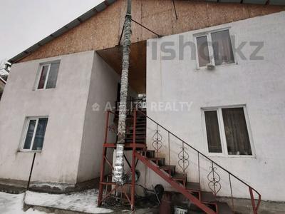 5-комнатный дом, 250 м², 10 сот., Шокая за 24.8 млн 〒 в Алматы, Медеуский р-н — фото 5