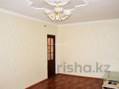 2-комнатная квартира, 63 м², 4/5 этаж, Туркестанская 9 за 17 млн 〒 в Шымкенте, Аль-Фарабийский р-н — фото 4