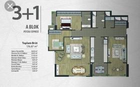 4-комнатная квартира, 176 м², 8/24 этаж, ЖК Гюлькент 1 за 32 млн 〒 в Стамбуле