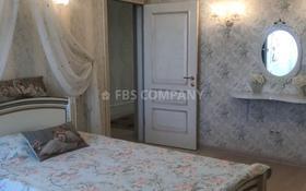 3-комнатная квартира, 89 м², 10/16 эт., проспект Кабанбай батыра 2/3 за 30 млн ₸ в Астане, Есильский р-н