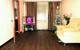 3-комнатная квартира, 56 м², 2/5 этаж, Мызы 25 за 10.4 млн 〒 в Усть-Каменогорске