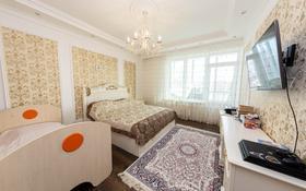 3-комнатная квартира, 128 м², 7/15 этаж, Мамбетова 16 за 53 млн 〒 в Нур-Султане (Астана), Сарыаркинский р-н