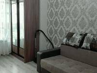 1-комнатная квартира, 40 м², 11/22 эт. посуточно
