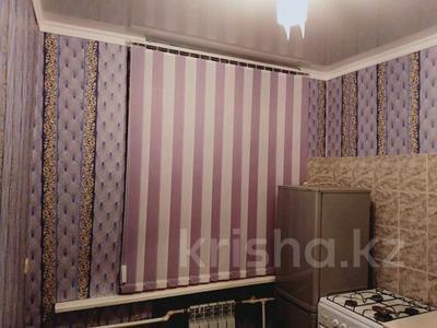 2-комнатная квартира, 44 м², 2/2 эт., улица Есет Батыра 98 — Калдаякова (скулкина) за 5 млн ₸ в Актобе — фото 4