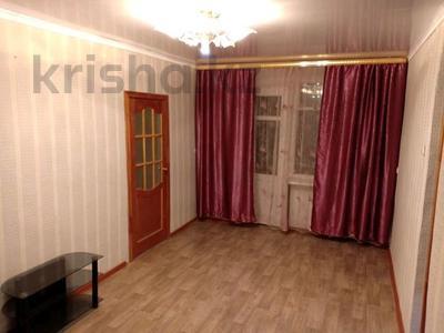 2-комнатная квартира, 44 м², 2/2 эт., улица Есет Батыра 98 — Калдаякова (скулкина) за 5 млн ₸ в Актобе — фото 8