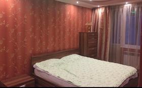1-комнатная квартира, 45 м² по часам, Кабанбай батыра 48 — Керей жанибек хандар за 1 000 〒 в Нур-Султане (Астана), Есиль р-н