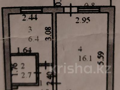 1-комнатная квартира, 32 м², 7/9 этаж, Каныша Сатпаева 31 за 12.8 млн 〒 в Нур-Султане (Астана), Алматы р-н — фото 3