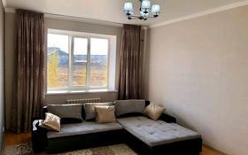 2-комнатная квартира, 90 м², 1/5 этаж посуточно, проспект Тауелсиздик 5к2 — Алии Молдагуловой за 13 000 〒 в Актобе, мкр. Батыс-2
