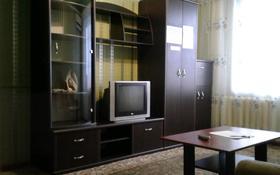 1-комнатная квартира, 35 м², 3 эт. посуточно, Сатпаева 22/3 за 5 000 ₸ в Экибастузе